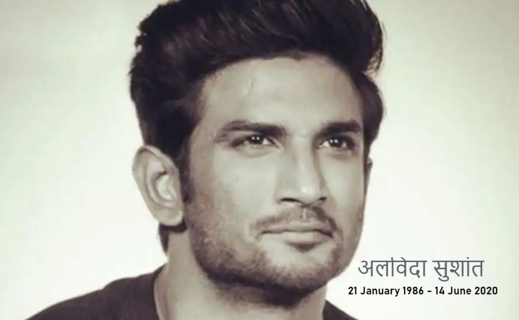 sushant singh rajput commited suicide